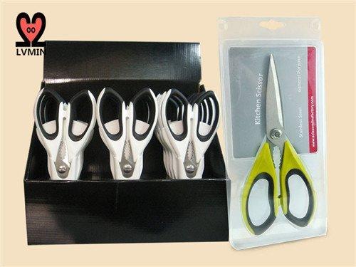 Kitchen Scissors